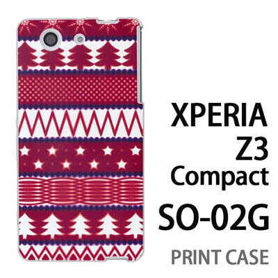 XPERIA Z3 Compact SO-02G 用『1218 もみの木ストライプ 赤』特殊印刷ケース【 xperia z3 compact so-02g so02g SO02G xperiaz3 エクスペリア エクスペリアz3 コンパクト docomo ケース プリント カバー スマホケース スマホカバー】の画像