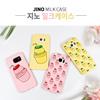 ★ Jino Milk PC Hard Case ★ Korea Popular Casing  ★ Apple iPhone 6/6S Plus iPhone 6/6S iPhone 5/5S/SE / Samsung Galaxy Note 5 Note 4 Note 3 S7 Edge S7 S6 Edge S6 ★