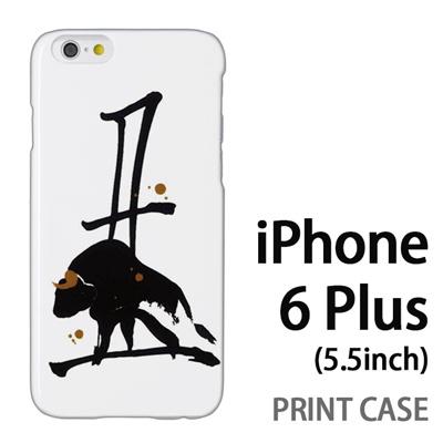iPhone6 Plus (5.5インチ) 用『0723 干支筆文字 丑』特殊印刷ケース【 iphone6 plus iphone アイフォン アイフォン6 プラス au docomo softbank Apple ケース プリント カバー スマホケース スマホカバー 】の画像