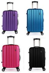 20inch Straight Line Design Hard Suitcase