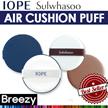 BREEZY ★[SULWHASOO] [Aritaum] Air Cushion Puff * 5ea / SULWHASOO PUFF *5ea /