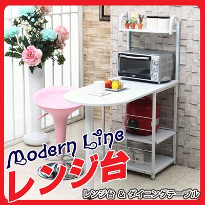 キッチン 収納 レンジ台 食卓 キッチン収納 棚 シンプル 多目的 m092252の画像