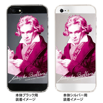 【iPhone5S】【iPhone5】【GENIUS】【iPhone5ケース】【カバー】【スマホケース】【ベートーベン】【クリアケース】【ミュージック】 ip5-06ge0016caの画像