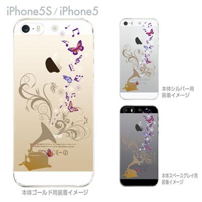 【iPhone5S】【iPhone5】【Clear Arts】【iPhone5sケース】【iPhone5ケース】【iPhone】【クリア カバー】【スマホケース】【クリアケース】【ハードケース】【着せ替え】【イラスト】【クリアーアーツ】【蓄音機から蝶】 09-ip5s-th0005の画像