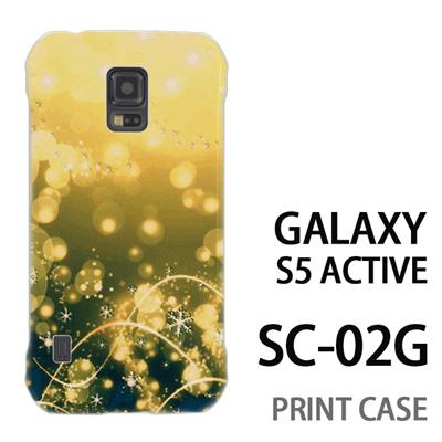GALAXY S5 Active SC-02G 用『0111 舞い降りる雪 緑』特殊印刷ケース【 galaxy s5 active SC-02G sc02g SC02G galaxys5 ギャラクシー ギャラクシーs5 アクティブ docomo ケース プリント カバー スマホケース スマホカバー】の画像