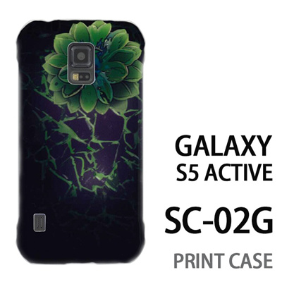 GALAXY S5 Active SC-02G 用『No3 スポットを浴びる花』特殊印刷ケース【 galaxy s5 active SC-02G sc02g SC02G galaxys5 ギャラクシー ギャラクシーs5 アクティブ docomo ケース プリント カバー スマホケース スマホカバー】の画像