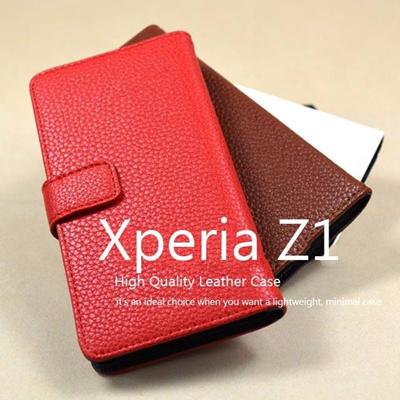 docomo/au Xperia Z1 SO-01F/SOL23 スタンダード手帳型 カード収納付き PU Leather Case for Xperia Z1の画像