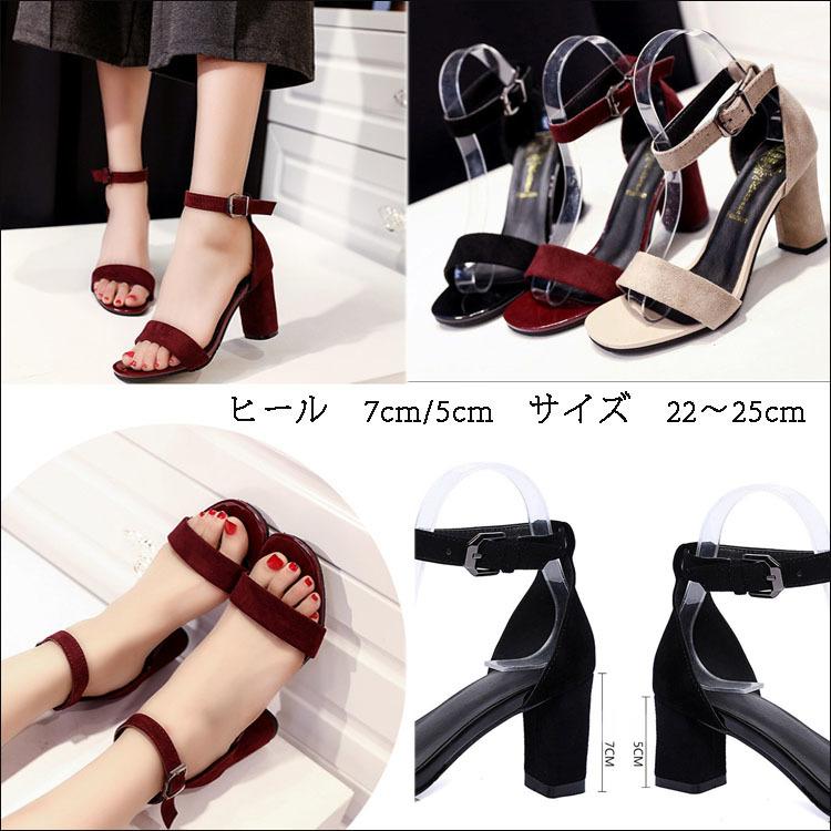 2ヒール 韓国ファッションレディースピンヒール シンプル シンプルパンプスレディース靴 ハイヒール 美脚パンプス ビジュー  パンプス シンプルパンプス  太ヒール パンプス