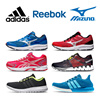 ★Famous Brand Shoes★ Adidas Reebok Mizuno Running Sports Shoes Original Light weight /running / sports / sports brand / brand sports / TRAINING FITNESS SHOES SNEAKERS / RUNNERS MENS WOMENS