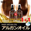 [1+1] Argan Oil 100ml+100ml 23 / ダメージヘア / アルガンオイル/ 種類自然由来成分の栄養/保湿ケア