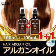 [1+1] Argan Oil 100ml+100ml / ダメージヘア / アルガンオイル/ 種類自然由来成分の栄養/保湿ケア