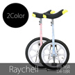 【送料無料】一輪車 子供用一輪車 Raychell レイチェル 1H-16R(16インチ)/1H-18R(18インチ) スタンド付き 激安自転車通販