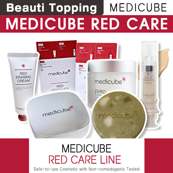 ?S$6 Coupon Applicable?Qoo10 Lowest Price?MEDICUBE?Red Body Bar(Soap)/Concealer/Cushion/Zero Pore Pa Deals for only S$44 instead of S$0