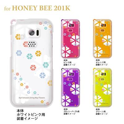 【HONEY BEE ケース】【201K】【Soft Bank】【カバー】【スマホケース】【クリアケース】【フラワー】 09-201k-mf0005の画像