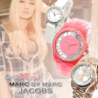 [13,800円][マークバイマークジェイコブス]【Marc by Marc Jacobs】マークバイクークジェイコブス 腕時計特集【選べる22タイプ】