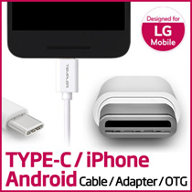 ★Authentic★LG USB Type-C / Lightning iPhone / Android USB Cable★Samsung/LG/Apple/Xiaomi/USB/OTG/Charger★LG V20/LG G5/iPhone 6/6S/7/Galaxy S7/Edge/S6/Note 5/Xiaomi Mi 4 Etc/USB 3.1
