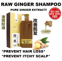 🌟 1 + 1🌟 NO1 ! WEIKEN RAW GINGER SHAMPOO🌟 PURE GINGER EXTRACT🌟NO SILICON 🌟HAIR LOSS CONTROL
