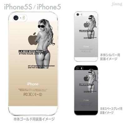 【iPhone5S】【iPhone5】【HAREM graphics】【iPhone5sケース】【カバー】【スマホケース】【クリアケース】 hgx-ip5s-107の画像