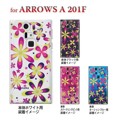【ARROWS ケース】【201F】【Soft Bank】【カバー】【スマホケース】【クリアケース】【フラワー】【Vuodenaika】 21-201f-ne0020caの画像