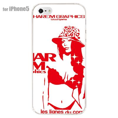 【iPhone5S】【iPhone5】【HAREM graphics】【iPhone5ケース】【カバー】【スマホケース】【クリアケース】 HGX-IP5C-020Bの画像