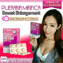 [Buy 2 Free Shipping] Pueraria Mirifica Breast Enlargement Lift Volume Bust Up Estrogen Balance Menopause Hormone Enhancement Fuller Firmer ★MADE IN TAIWAN★