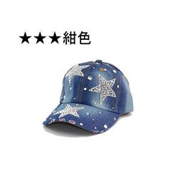 ★数量限定★ 国内発送 レディース デニムキャップ 帽子 スター スタッズ クラウン 王冠