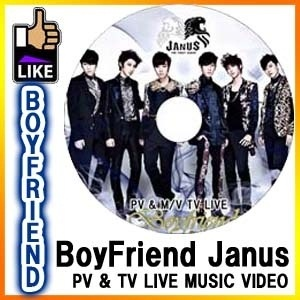 Boyfriend ボーイフレンド JANUS PVamp TV LIVE SHOW DVD ◆K-POP DVD◆ / ドンヒョン ヒョンソン ジョンミン ヨンミン クァンミン ミヌの画像