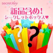 【韓国コスメSecret Key本社直営】♥福袋♥シークレットボックス!7種は初めて!/イベント/新商品もありますよ/美容ボックス/ケアボックス