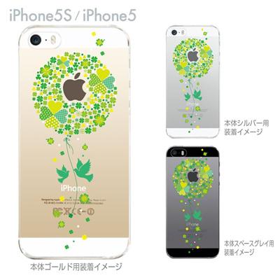 【iPhone5S】【iPhone5】【iPhone5sケース】【iPhone5ケース】【カバー】【スマホケース】【クリアケース】【クリアーアーツ】【ハート】 09-ip5s-th0008の画像