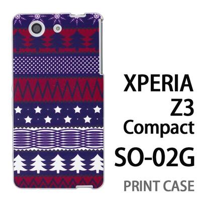 XPERIA Z3 Compact SO-02G 用『1218 もみの木ストライプ 赤紫』特殊印刷ケース【 xperia z3 compact so-02g so02g SO02G xperiaz3 エクスペリア エクスペリアz3 コンパクト docomo ケース プリント カバー スマホケース スマホカバー】の画像