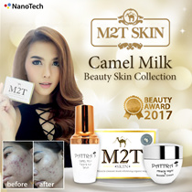 M2T Skin Camel Milk Soap / Organic Soap  /acne treatment /Natural whitening /miracle soap