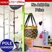 *No Add-On Price* Standing Pole Clothes Hanger Rack
