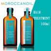 「Qoo10最安値に挑戦」【MOROCCANOIL】 モロッカンオイル トリートメント  / トリートメント ライト 100ml 【送料無料*一部地域】