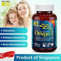 Root King Omega 3 Odourless Fish Oil - 15% off + 20% Shop Coupon ! Total 35% OFF!!!! BUY NOW