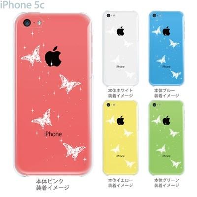 【iPhone5c】【iPhone5cケース】【iPhone5cカバー】【ケース】【カバー】【スマホケース】【クリアケース】【クリアーアーツ】【蝶】 22-ip5c-ca0072の画像