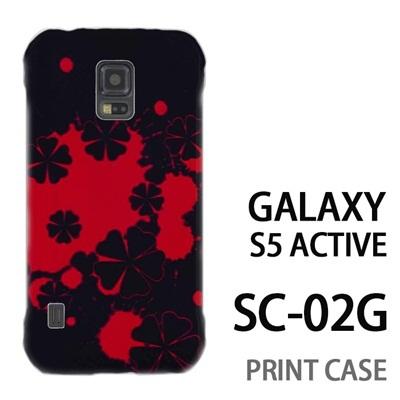GALAXY S5 Active SC-02G 用『No3 ブラッディブロッサム』特殊印刷ケース【 galaxy s5 active SC-02G sc02g SC02G galaxys5 ギャラクシー ギャラクシーs5 アクティブ docomo ケース プリント カバー スマホケース スマホカバー】の画像