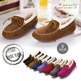 merveile(メルヴィーユ)