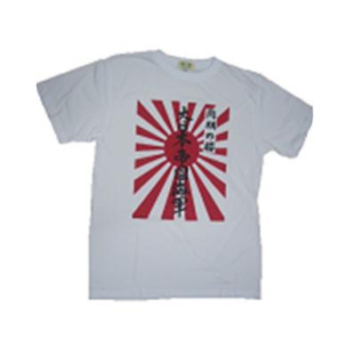 FJK日本お土産Tシャツ海軍旗(ホワイト)A-31