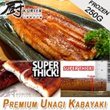 [Kuriya Japanese Market] Premium Unagi Kabayaki 250g / Frozen /Ready To Eat