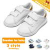 ▶Sneaker for baby◀ Comfortable and soft shoes/ White shoes for kids/ Do sports/ Casual shoes/ Three styles available