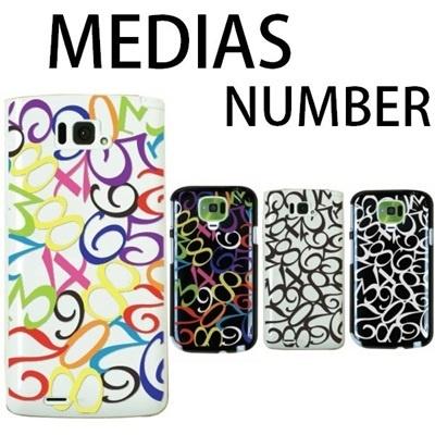 特殊印刷/MEDIAS X(N-04E)U(N-02E)(NUMBER/ナンバー/数字)CCC-100【スマホケース/ハードケース/カバー/medias x/u/メディアス ユー/n04en02e】の画像