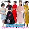 Luxury Floral Print Lace QiPao Silk Cheongsam Ankle Cheongsam Wedding QiPao Bridal Mermaid Cheongsam