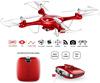 【送料無料】 【Syma】 X5UW  Wifi FPV ドローン 720P HD カメラ 生中継 リアルタイムラジコン クアッドコプター マルチコプター 4GB SDカード付 指定軌道飛行
