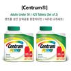 센트룸 성인 남여공용 종합비타민/ 425정(2개세트) : 미국직배송