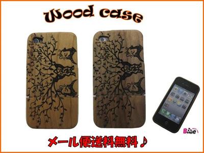 Natural Wood レザー彫刻 Case●○iPhone4 /iPhone4s ハードケース○●木製ケース/ウッドケース【smtb-MS】トナカイ2匹2302【スマートフォン/スマホケース/スマの画像