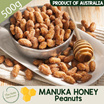 *FIRST 100 QTY ONLY!!* [500g] Manuka Honey Peanuts from Australia / rich in fiber protein minerals/ monounsaturated and polyunsaturated fatty acids / antioxidants antibacterials