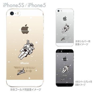 【iPhone5S】【iPhone5】【Clear Arts】【iPhone5sケース】【iPhone5ケース】【スマホケース】【クリア カバー】【クリアケース】【ハードケース】【着せ替え】【イラスト】【クリアーアーツ】【宇宙・アウトロノーズ】 08-ip5s-ca0101の画像