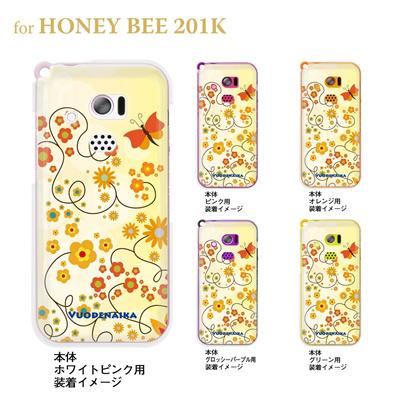 【HONEY BEE ケース】【201K】【Soft Bank】【カバー】【スマホケース】【クリアケース】【Vuodenaika】 21-201k-ne0001の画像