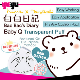 [HEME] NEW DESIGN Bac Bac Diary Baby Q Transparent Puff♥100% Authentic♥New Makeup Blender♥Silicon♥