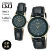 [シチズン キューアンドキュー]CITIZEN QQ 腕時計 Falcon (フォルコン) アナログ表示 ブラック V709-850 V708-850 ユニセックス メンズ レディース